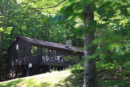 Cabin #20 - Hytte