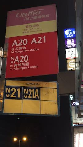 機場巴士A21(永安百貨)站下車。