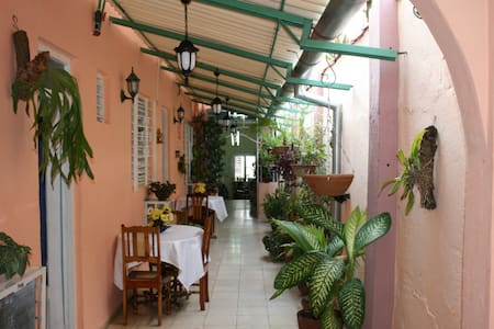 Hostal Javier y Katia. - Bed & Breakfast