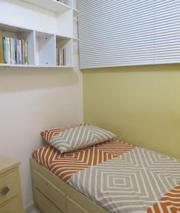 Excelente quarto para  férias - Salvador - Apartment