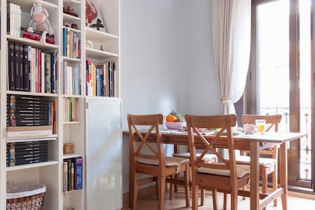 Precious cozy apartment in Madrid - Madrid - Apartment