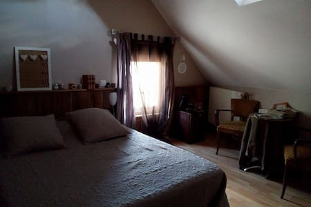 "La Charmerie ""Chambres d'hôtes"" - Spoy - Bed & Breakfast"