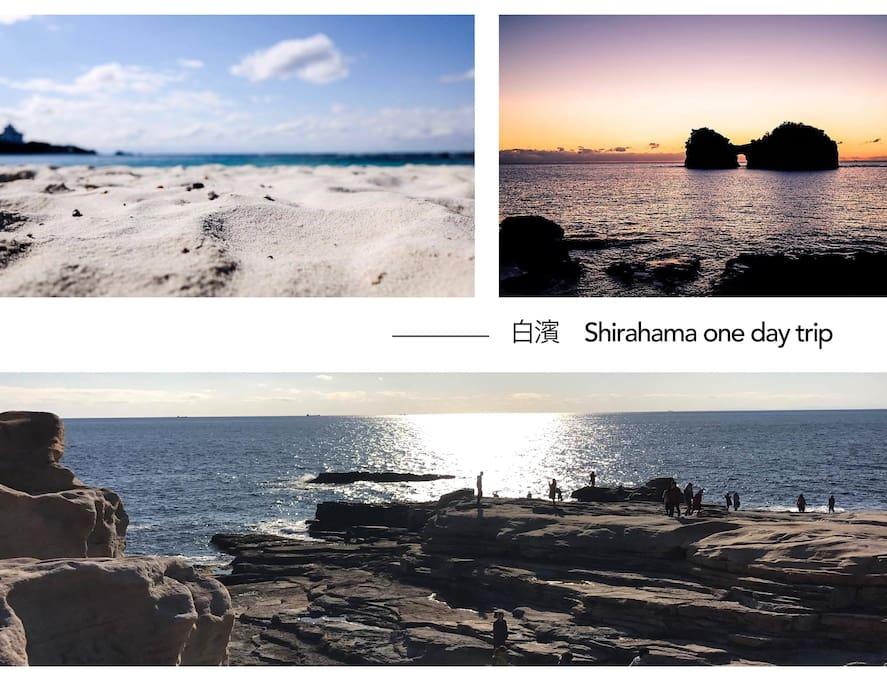 白濱 Shirahama one day trip 1.5hours