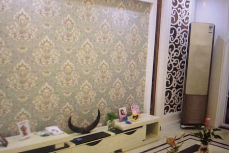 Luxury European style - 梅明根 - 公寓