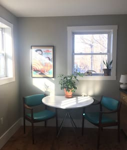 Stylish Downtown Retreat - Brattleboro