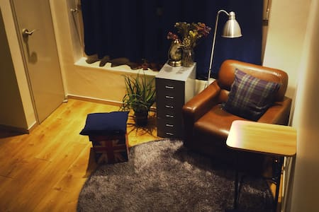 Duplex studio in Gangnam + Pocket wifi - Sėoul - Appartement