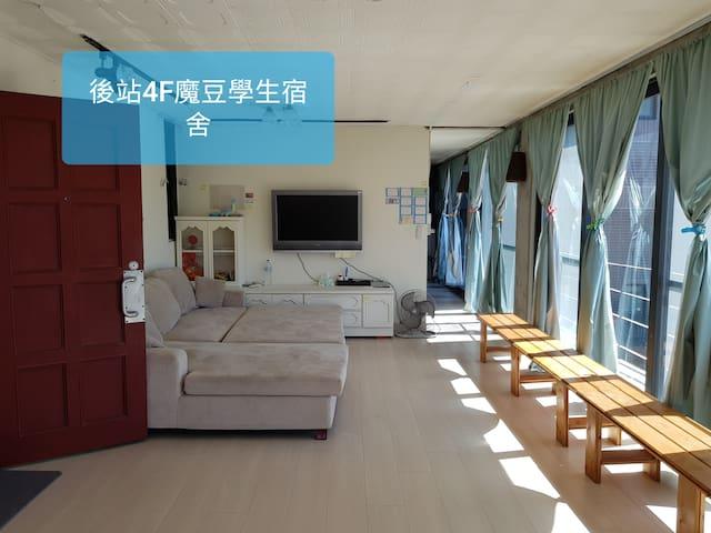 新竹學生團體住宿火車站轉運站旁1分鐘( 絕無僅有景觀公寓 接受8人團體預訂)平日400假日500