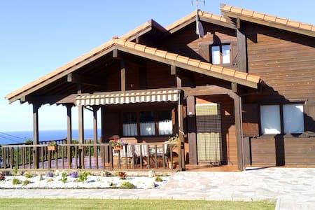 PRECISE CHALET IDEAL REST TO KNOW - Villaviciosa - Maison