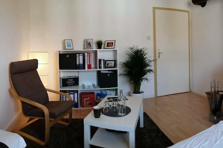 Schöne, helle Wohnung im Augsburger Süden - Аугсбург