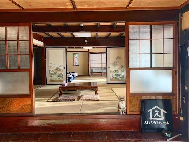 Suminoya Guesthouse