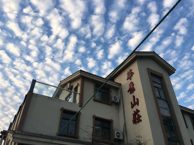 舟山嵊泗华景山庄双床标间 - Zhoushan Shi - Gästhus
