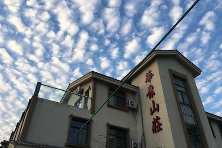 舟山嵊泗华景山庄双床标间 - Zhoushan Shi