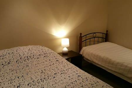 Beautiful room sleeps 3 - Bed & Breakfast