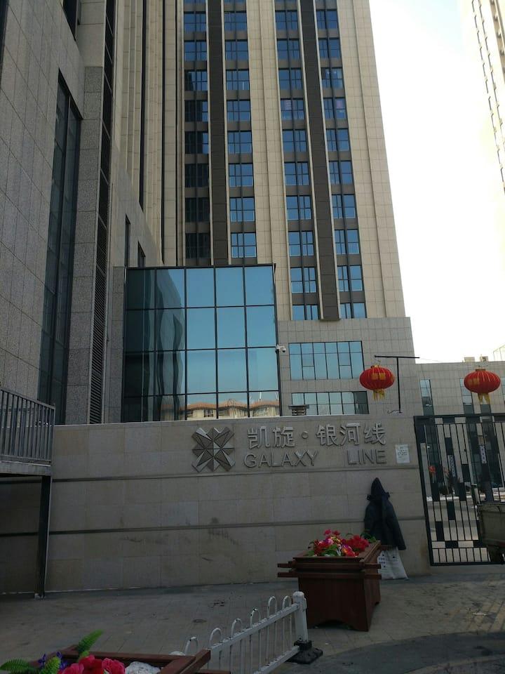 万达商圈 凯旋银河线酒店式公寓 备品齐全 星级享受 阳光大一居整租