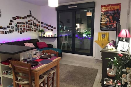 Private room in Lyon (Gerland) - Lyon - Wohnung