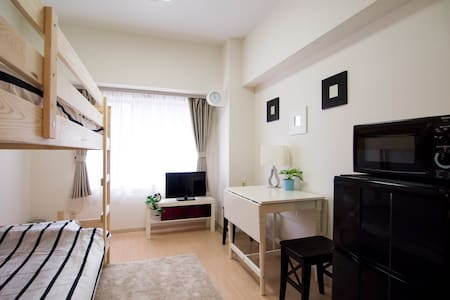 5min from Station/Center of Sapporo - Sapporo-shi - Appartement