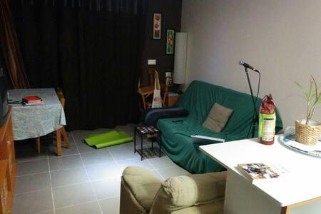 Charming/Cozy Studio - Teo - Appartement