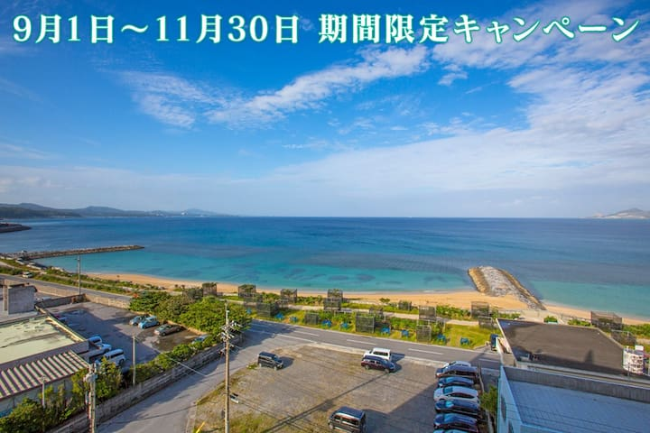 Reasonable price & great ocean view☆Autumn Campaig - Nago - Lägenhet