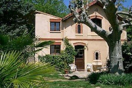 La Maison du Gardien - Draguignan - 단독주택