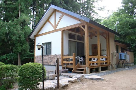 Condominium wrapped in the beautiful forest nature at the foot of Bandai Mountain【しゃくなげNO.5】