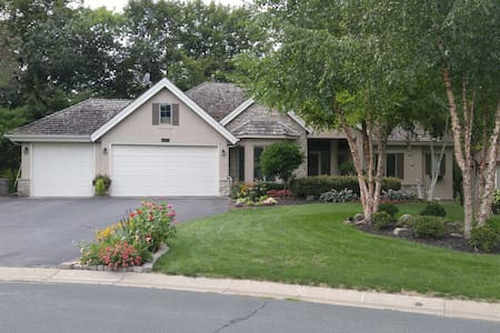 Paisley Park Home - Minutes from Paisley Park - Chanhassen