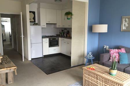 Heerlijk appartement Amsterdam-Zandvoort-Haarlem - Heemstede
