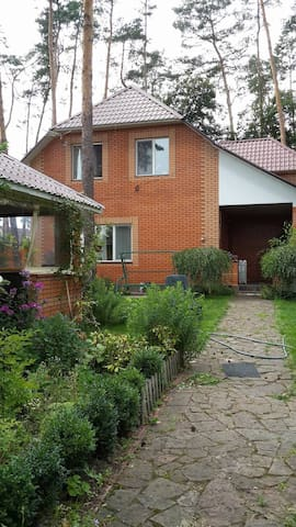 Cozy House in Kyiv suburb - Irpin' - Lakás