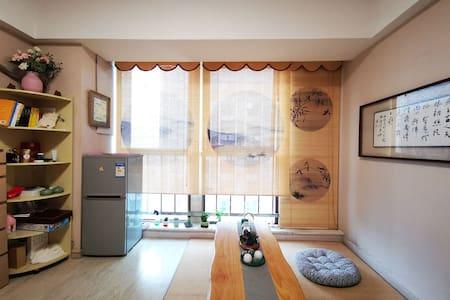 日式智能大床房