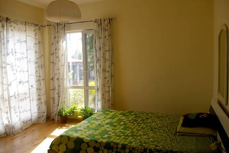 Homey Family-Friendly House, 20 Minutes from Sofia - grad Novi Iskar - Talo