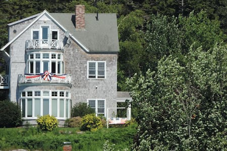 Maine Stowaway Cottage (weekly) - Southport - Σπίτι