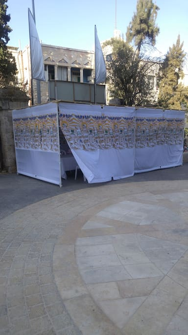 Sukka for Sukkot