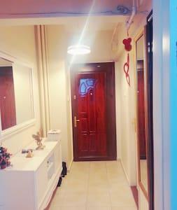 Mecidiyeköy de caddeye yakın daire - Şişli - 公寓