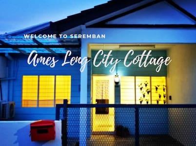 Ames Leng Seremban City Cottage (IMU's favorite)