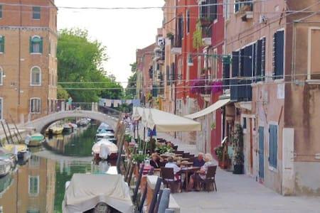 Venezia, area Biennale - House