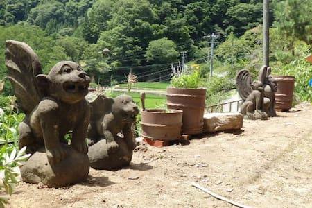 林業体験民宿 はあるか - Anan-chō