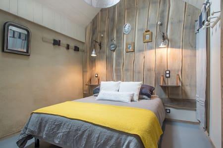 gite chic&cosy la clé des champs - chambre d'hôtes - Martigné-Ferchaud - 家庭式旅館