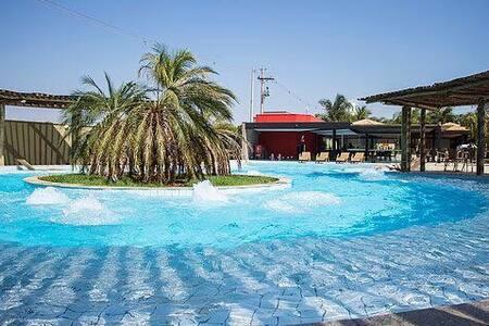 Grandes  Lagos  Thermas Resort
