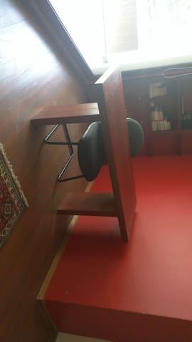 habitacion pirque - Pirque - House