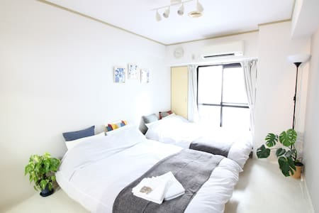 Open Sale! #3-3 Shinsaibashi 3min walk - Nishi-ku, Ōsaka-shi - Appartement