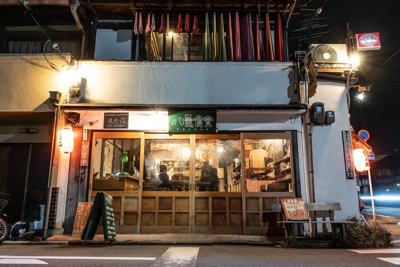 """ゲストハウス月光荘 宿の正面入り口 ゲストハウスの1階は居酒屋『八雲食堂』になっています。 Moonlight guesthouse front entrance  The first floor of the guest house is a pub restaurant """"Yakumo Shokudo"""""""