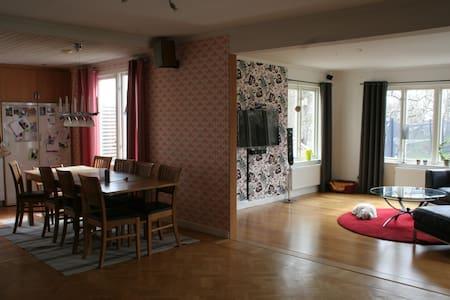 Lägenhet Centralt i Kungsbacka i lugnt område - Kungsbacka - 公寓
