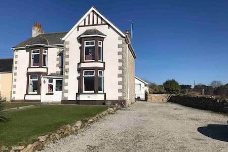 Beautiful Cornwall - self-contained Annexe