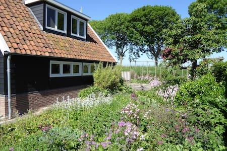 Oosthuizen Studio, voor kort en langer verblijf.