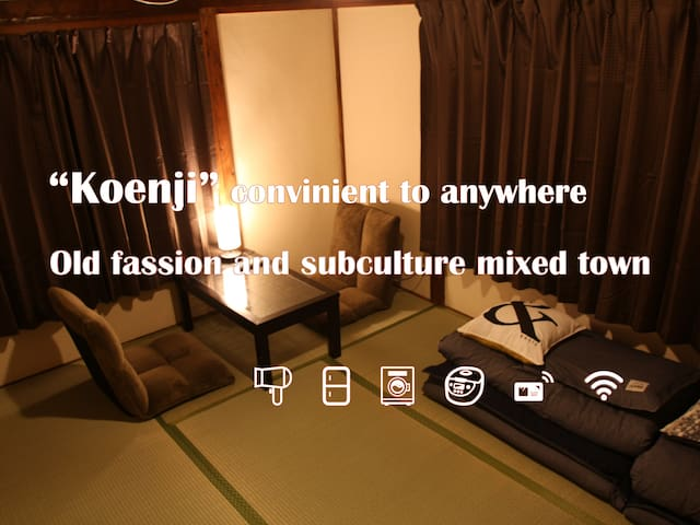 "Koenji ""A fassionable town for young people"" - Suginami-ku - Haus"