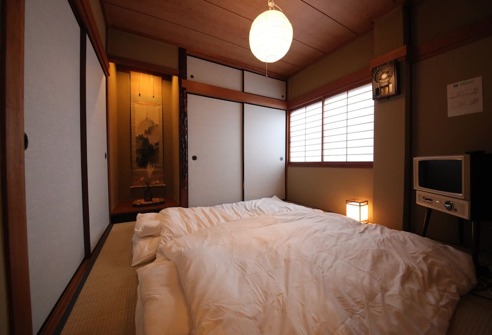 Two Futons in the Tatami room