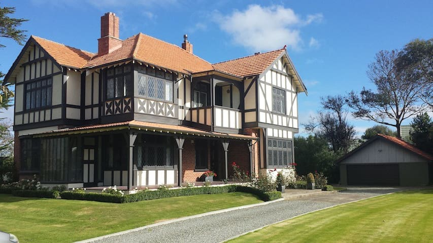 Private Manor - Invercargill - Haus