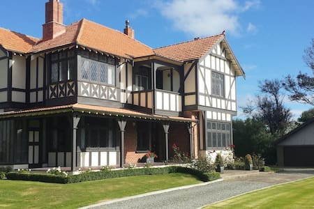 Private Manor - Invercargill - Hus