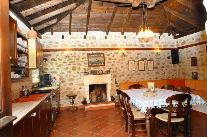 Το Σπίτι Σας - Kastoria - House