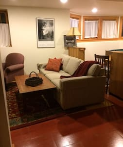 Private Full-floor Suite Near Colleges - Northfield - Other