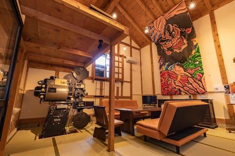[Limitado a um grupo por dia, um edifício inteiro] Há um pick up da estação Kuroshiki, uma casa de hóspedes em Kuroshiki - Aomori Kura Night